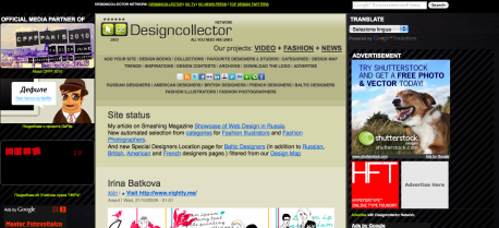 Designcollector Network  All you need are links
